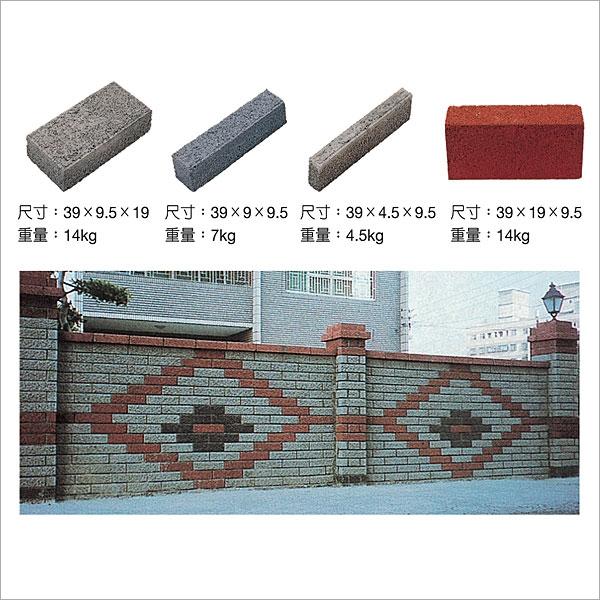 琉璃瓦围墙砖效果图内容|琉璃瓦围墙砖效果图版面 ...